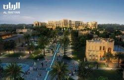 Developed by Al Rayyan